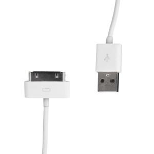 4WORLD WHITENERGY KABEL USB2.0 DO IPHONE4 30CM